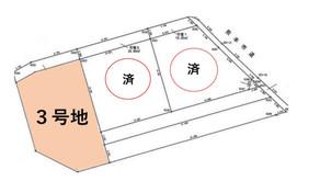 花園7丁目分譲地3号(372.00㎡:1160万円)