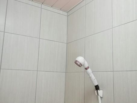 K様邸お風呂場タイル床張替工事🛁