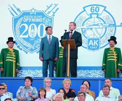 Александр Волков,Первый Президент УР