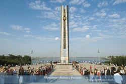 Монумент дружбы народов