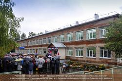 Школа Асановский совхоз-техникум
