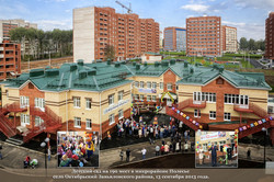 Детский сад Полесье