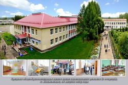 Школа Юкаменское