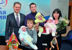 Многодетным семьям - особое внимание