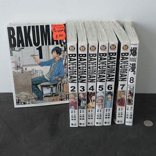 Bakuman (8 tomes) (Taiwan-chinois)