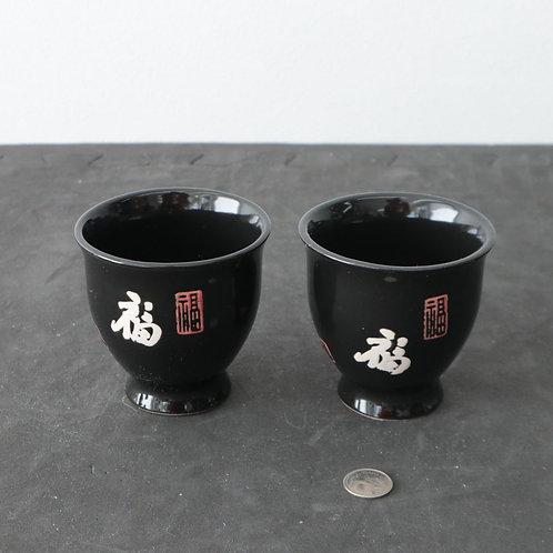2 tasses à thé chinoises
