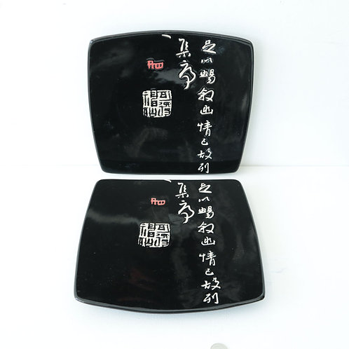 2 Assiettes Chinoise