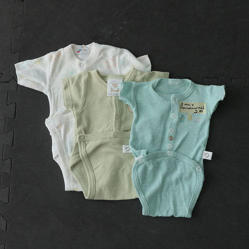 3 Caches-couches (nouveau-né)