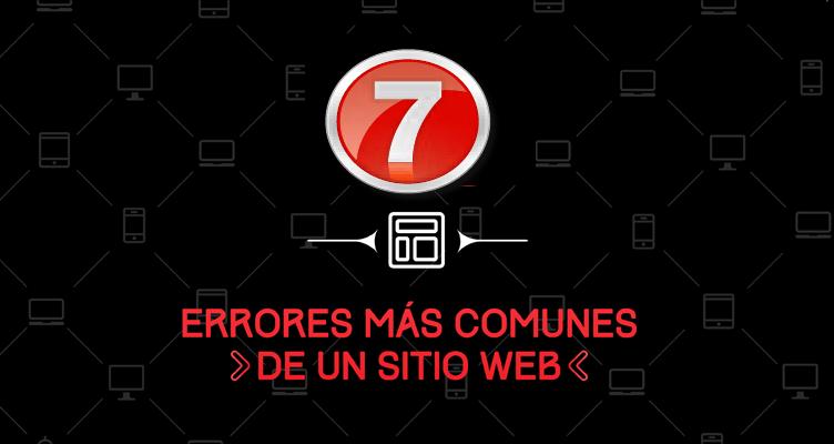 7-errores-mas-comunes-de-un-sitio-web.png