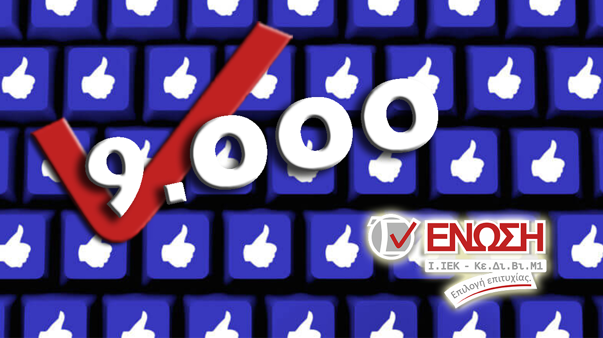 9000-likes