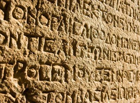 Η διδακτική των Αρχαίων Ελληνικών στο Γυμνάσιο και το Λύκειο   Επιμορφωτικό Σεμινάριο   10/02/2019