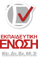 Εκπαιδευτική Ένωση logo