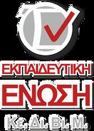 web-logo-ΚΔΒΜ.png