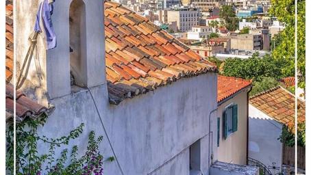 Θρησκευτικές και πολιτιστικές διαδρομές της Αθήνας | Σεμινάριο στην Αθήνα | Σάββατο 07/10/2017 - 10:
