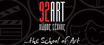 92 ART LOGO.jpg