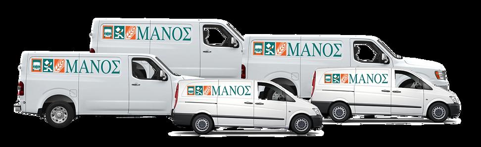 Ιδιόκτητα Φορτηγά Διανομής Μαγιάς και Πρώτων Υλών Αρτοποιίας - Ζαχαροπλαστικής ΜΑΝΟΣ