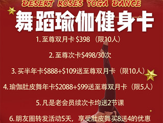 New Year Promotion! 新年快乐!优惠回馈❤️