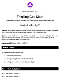 multiplication by 2.png
