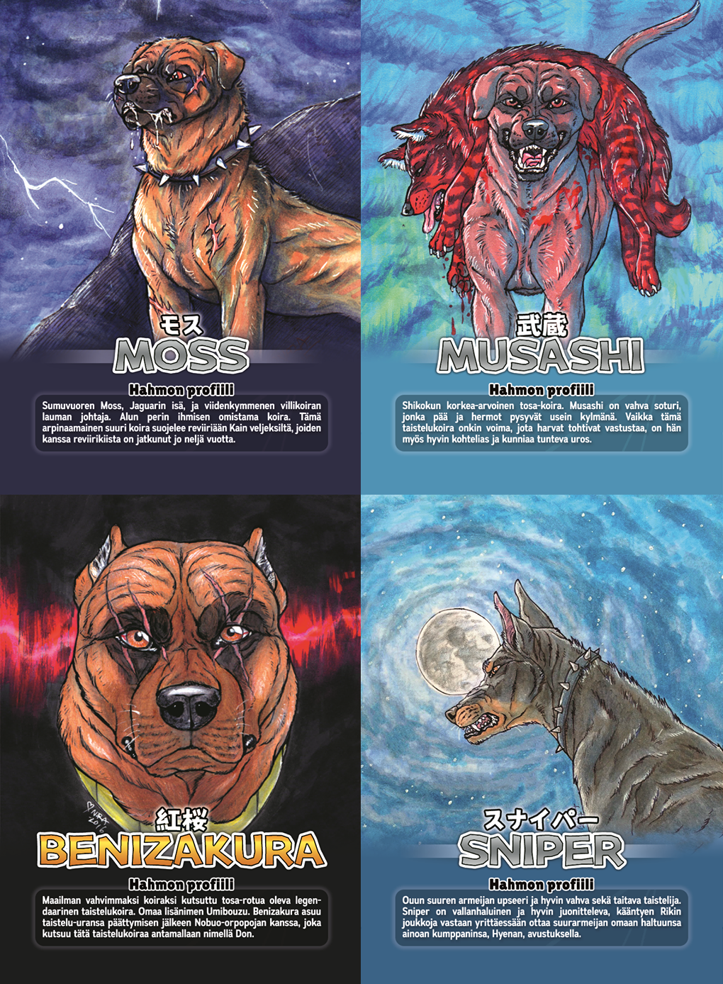 Trading Card Illustrations