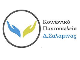 Proswrinos pinakas katataksis ypopsifiwn koin leit SOX 1 2020