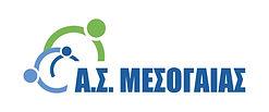 mesog_anapt_sympraxi_logo_color_Gr.jpg