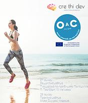 oac invitation 2.png