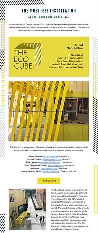upcircle the eco cube marketing email marketing
