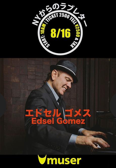 Klavierhall poster.jpg