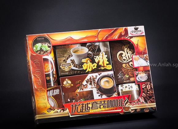Food-002-G141 Coffee Set