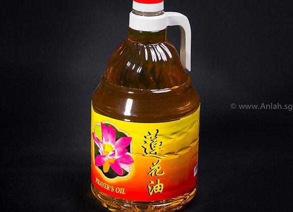Oil-002-旺财油 (红) (2 lite)