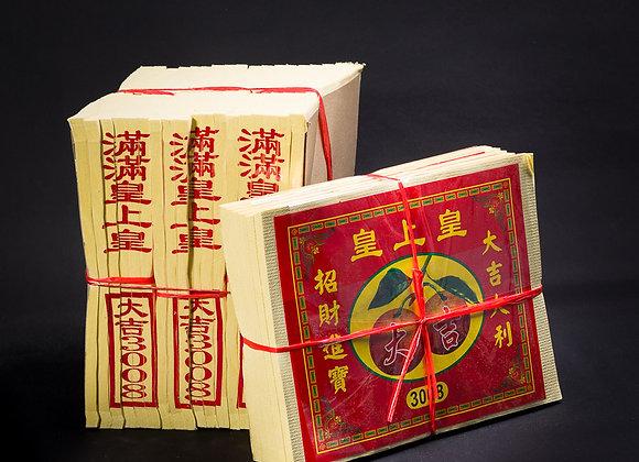 JP002G-3008-Gold 皇上皇(金)