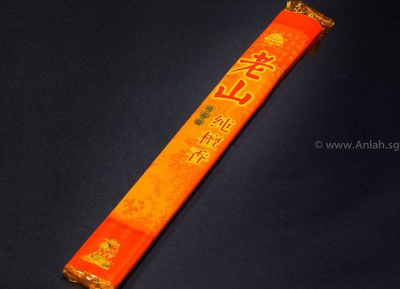 Joss Sticks-010