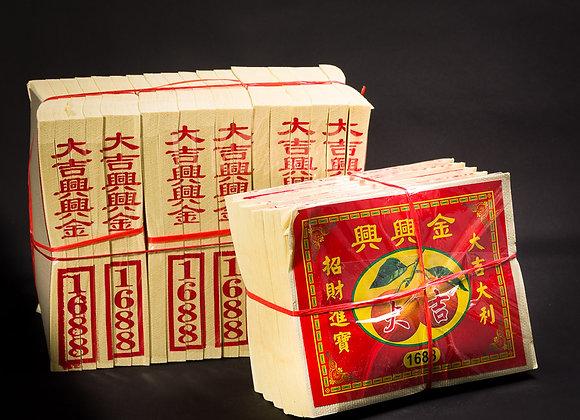 JP003G-1688-Gold 兴兴金 (金)