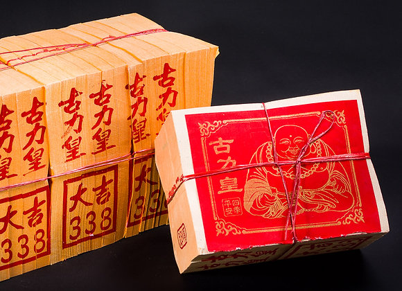 JP004G-338-Gold 古力皇(金)