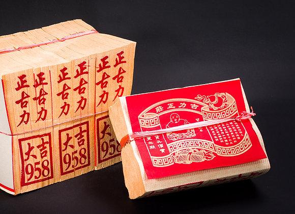 JP005G-958-Gold 正古力(金)