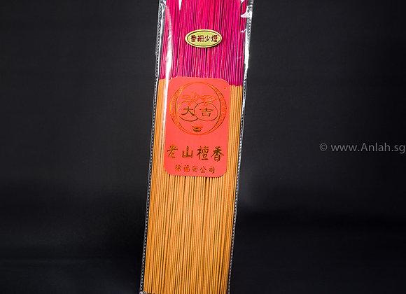 Joss Sticks-006