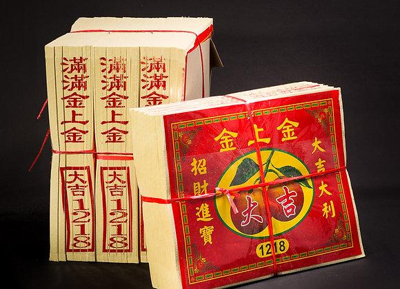 JP001G-1218-Gold 金上金 (金)