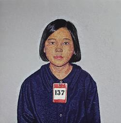 No. 137, Cambodia 1972