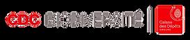 logo%20CDC_edited.png