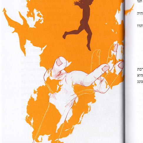 Book spread, cropped
