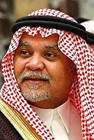 HRH Prince Bandar Bin Sultan Bin Abdulaziz