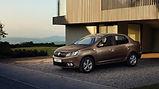 Dacia Logan - Estrella Car rental - rent a car