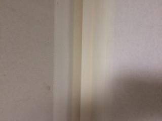 Drywall tape inside corner