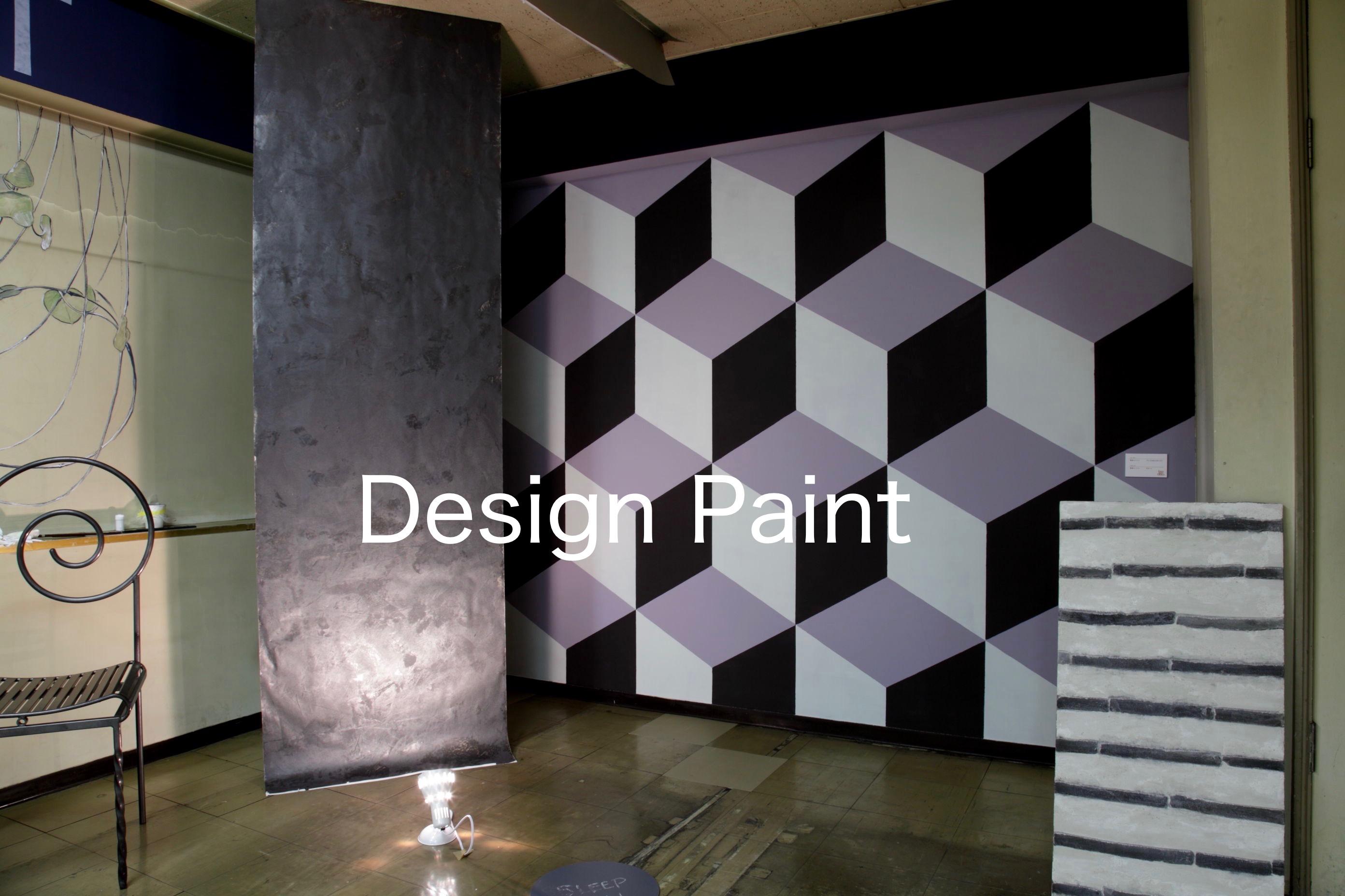 Design Paint