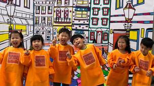 香港科學園荷蘭節