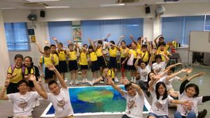 鮮魚行學校