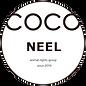 coconeel-wh.png