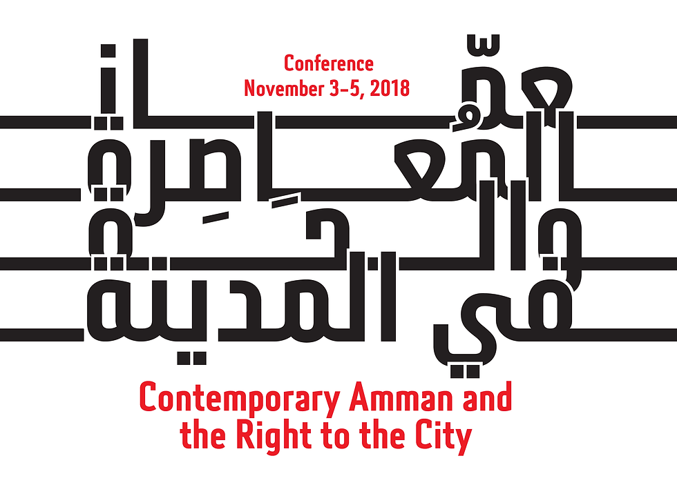 Amman Conference-Poster-website-03.png