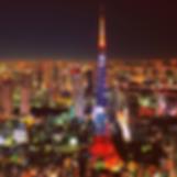 L'usine e Tokyo  Escape game jeu10ouie