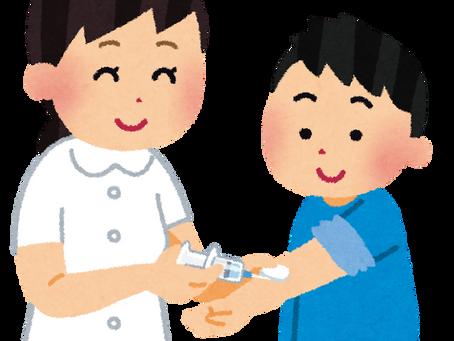 1回目のコロナワクチン接種体験記